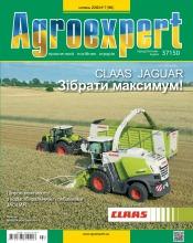 Agroexpert №7 07/2016