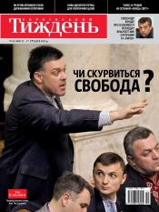Український Тиждень №51 12/2012
