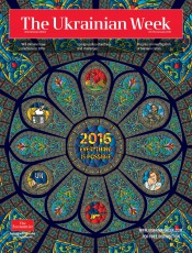 The Ukrainian Week №1 01/2016
