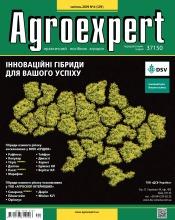 Agroexpert №4 05/2019