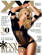 XXL №1 01/2010