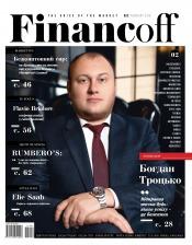 Financoff №2 02/2019