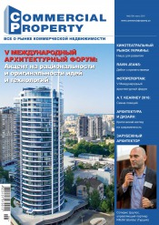 Commercial Property №6 06/2016