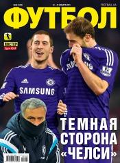 Футбол №6 01/2015