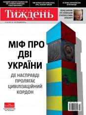 Український Тиждень №50 12/2012