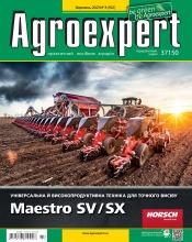 Agroexpert №3 03/2021
