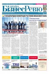 Україна Бізнес Ревю №31-32 08/2016