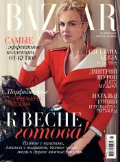 Harper's Bazaar №4 04/2016