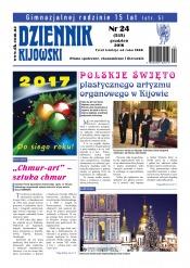 Dziennik Kijowski №24 12/2016