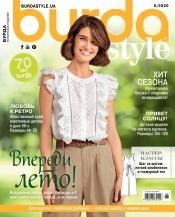 Burda style(БЕЗ ВЫКРОЕК) №6 06/2020