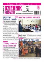 Dziennik Kijowski №3 02/2017