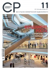 Commercial Property №11-12 12/2016