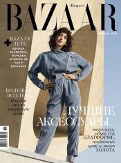 Harper's Bazaar №11 11/2019