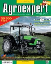 Agroexpert №1 01/2018