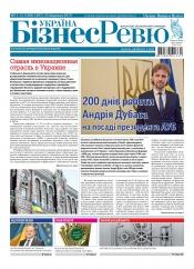 Україна Бізнес Ревю №11-12 03/2019