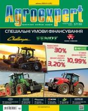 Agroexpert №4 04/2016