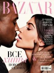 Harper's Bazaar №9 09/2016
