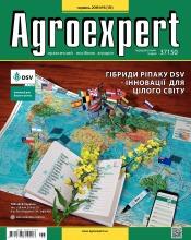 Agroexpert №6 07/2019