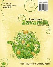 Діловий журнал «BUSINESS ZAVARNIK CONVERGENT MEDIA №3 03/2015