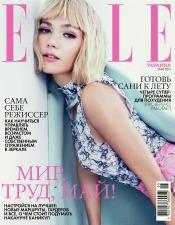 ELLE Украина №5 05/2014