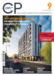 Commercial Property №9 10/2019