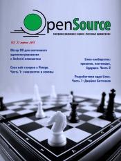 Open Source №127 03/2013