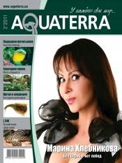 Aquaterra.ua №2 03/2011