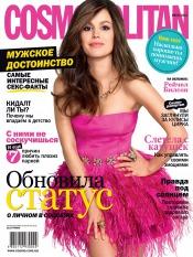 Cosmopolitan в Украине №6 06/2013