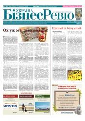 Україна Бізнес Ревю №7 02/2015