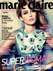 Marie Claire №10 10/2012