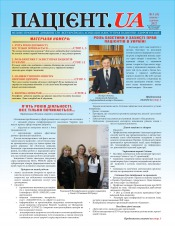 Пацієнт.ua №6 07/2012