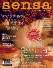 Sensa №10 10/2013