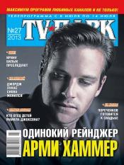 TV-Парк №27 07/2013