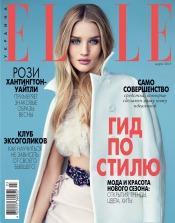 ELLE Украина №3 03/2015