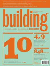 Building business №6-7 06/2012