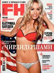 FHM For Him для мужчин. Россия №9 09/2012