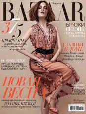 Harper's Bazaar №4 04/2013