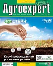 Agroexpert №8 08/2021