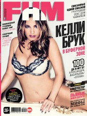 FHM For Him для мужчин. Россия №12 12/2012