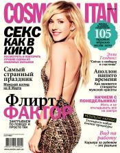 Cosmopolitan в Украине №3 03/2014