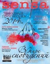 Sensa №1 01/2014