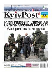 Kyiv Post №12 03/2014