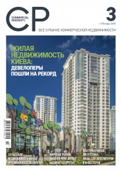 Commercial Property №3 04/2018
