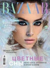 Harper's Bazaar №4 03/2018