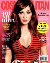 Cosmopolitan в Украине №7-8 07/2015