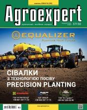 Agroexpert №10 11/2019