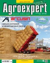 Agroexpert №9 09/2021