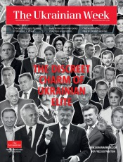 The Ukrainian Week №9 09/2016