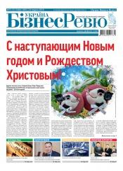 Україна Бізнес Ревю №51-52 12/2018
