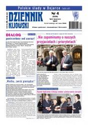 Dziennik Kijowski №4 03/2017